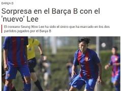 스페인 매체 '뉴 이승우, 바르샤 B서 놀라움 연속'