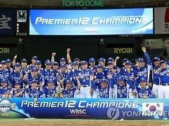 한국 야구, WBSC 랭킹 역대 최고인 3위까지 '껑충'