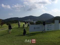 1번홀 마셜 없는 남자골프 메이저대회