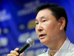 장신화·세대교체..남자배구 AVC컵 대표 명단 발표