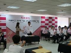 티브로드, 바둑리그 3연패 기념 프로암 대회 성료