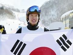 차기 올림픽 개최지 체면 살린 男 알파인 스노보드