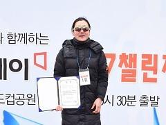 """[챌린지레이스] 우승자 오상미 """"농아인 올림픽 도전"""""""
