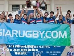 한국 여자 럭비, 아시아 2부리그 대회서 전승 우승