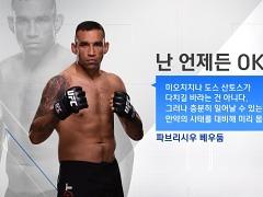 베우둠, UFC 211 '5분 대기조' 자원..UFC 대타의 세계