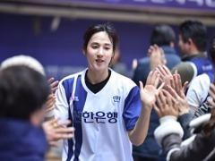 '박하나-김단비 포함' WKBL, FA대상 선수 발표