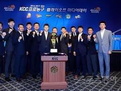 KGC의 통합우승이냐, 오리온의 챔프 2연패냐