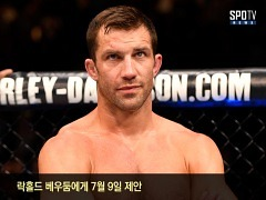 "[UFC]  락홀드 '궁서체'..""베우둠 7월 9일 붙자"""
