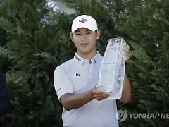 김시우, 남자골프 세계 랭킹 29위로 한 계단 하락