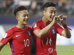 'U20월드컵' 맨유 등 빅클럽들 '차세대 스타 보자'
