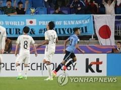 '완패' 일본, 16강 진출 '경우의 수' 따진다