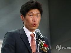 "AFC ""박지성의 맨유행, 가장 성공한 이적 중 하나"""