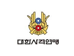 '한국 신기록' 이민웅, 스키트 우승..김예슬 2관왕