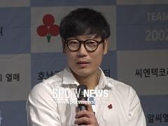 송종국-유상철이 축구 대표팀에 던진 '독한' 메시지