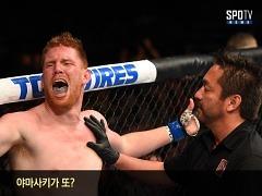 [UFC] 성급한 스톱? 적절한 판단?..야마사키 비난