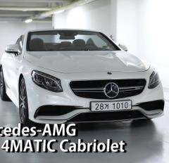 AMG S63 카브리올레 하체 살펴보기