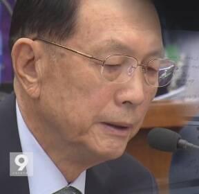 """[앵커&리포트] '김영한 메모' 공방..김기춘 """"지시 안 했다"""""""