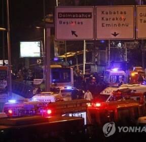 """이스탄불 베식타시 경기장 주변 폭탄공격..""""사망자 최소 13명""""(종합2보)"""