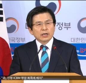 """황교안 """"사드 조속히 배치"""", 대선 출마 여지 남겨"""