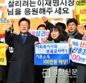 [경향이 찍은 오늘]1월23일 '무수저 정치인', 시계 공장에서 출마 선언