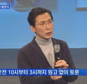 """""""내가 노무현 적자""""..안희정 5시간 동안 대선출정식"""