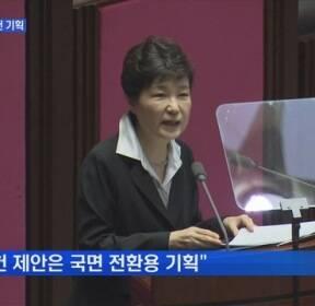 우병우, '개헌 기획·민간인 사찰'에도 관여