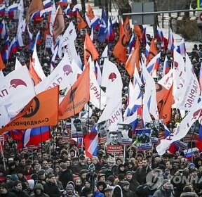 피살 러시아 야권 지도자 넴초프 추모행진