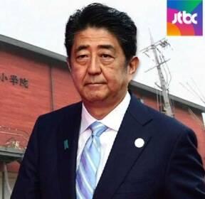 '아베 기념 초등학교' 특혜 의혹 확산..지지율 급락