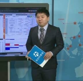 증시 소폭 반등세..한국전력·네이버 '강세'