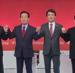 자유한국당 토론회..洪 vs 金 독한 '설전'