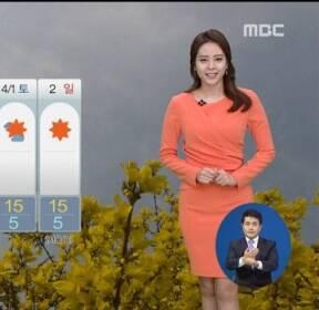 [날씨] 동쪽 곳곳 약한 비, 다소 쌀쌀한 오후