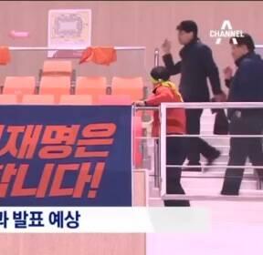 민주당 '호남 경선'..대세론 운명의 날