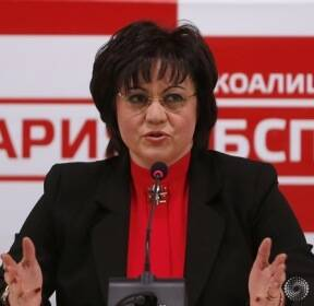 총선 패배 시인하는 불가리아 사회당 대표