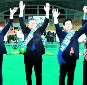민주당, 호남 순회 투표 종료..문재인 과반 달성할까