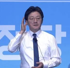 바른정당 유승민 본선행..단일화 탄력?