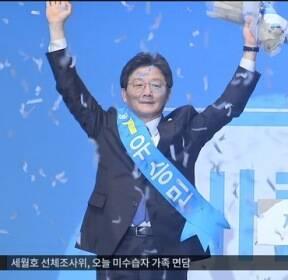 """유승민, 바른정당 대선 후보 확정 """"보수의 희망 되겠다"""""""