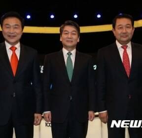 토론 앞둔 손학규-안철수-박주선