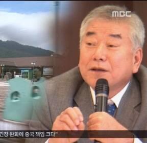 """""""한·미 연합훈련 중단 가능"""" 문정인 靑 특보 또 논란"""