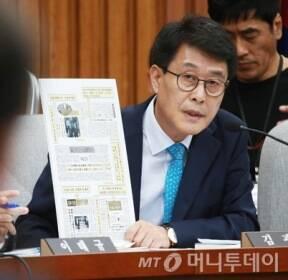 [사진]질의하는 김광수 국민의당 의원