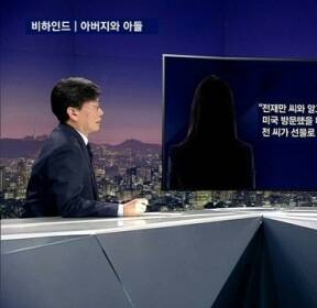 [비하인드 뉴스] 아버지와 아들, 그리고 '전 재산 29만원'