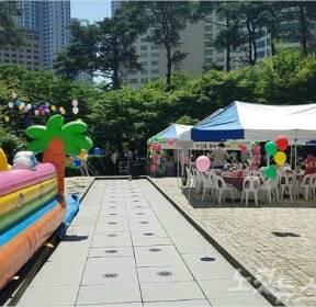 청주 모 대학총장 아파트광장서 호화 자녀생일파티 '물의'