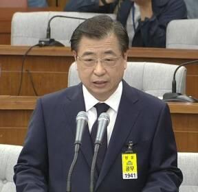 """서훈 후보자 """"국정원은 정권 비호 조직 아니다"""""""