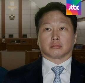 박근혜 재판 출석한 최태원..'동생 가석방' 부탁 인정