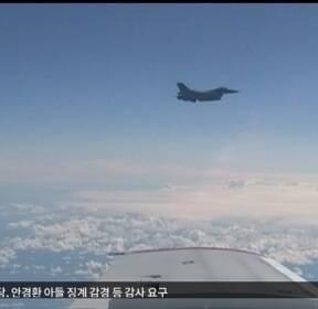 발트해 상공서 '일촉즉발'..서방-러시아 대치 격화