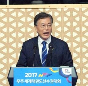 무주 세계태권도대회 개막식 참석한 문재인 대통령