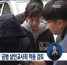 '인천 초등생 살해사건' 공범, 살인교사죄 적용 검토