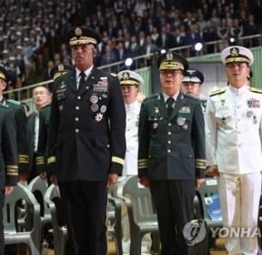 6·25전쟁 기념식 참석한 군 수뇌부