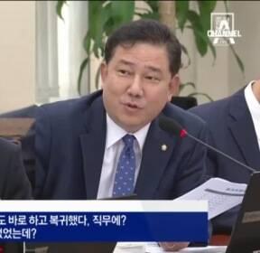 """與 의원들 """"송영무는 전쟁 영웅"""" 옹호"""
