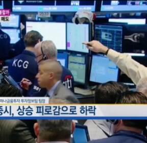 美 기술주↓ · 유로존 QE 시사, 증시 글로벌 변수 극복할까?