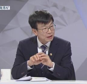 """김상조 """"온라인 독점 문제 예의주시"""""""